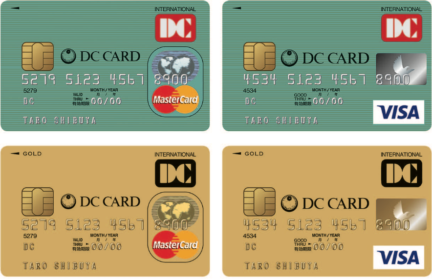 税理士マーク入り特製カード