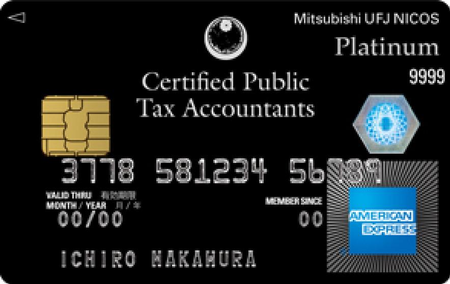 税理士MUFG CARD